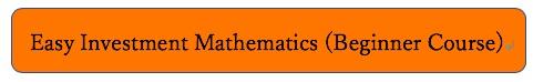 優しい投資の数学_初心者_英語_
