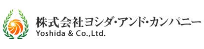 株式会社ヨシダ・アンド・カンパニー