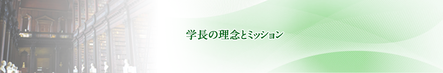 bnm_education