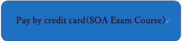 クレジットカード_SOA_